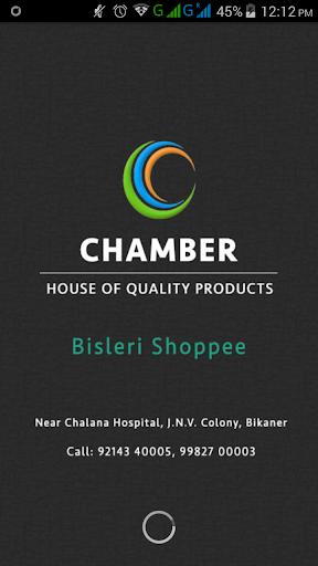 Chamber Bikaner screenshots 1