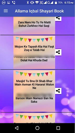 Allama Iqbal Shayari Book In Urdu screenshot 4