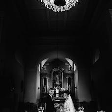 Wedding photographer Ekaterina Aleschik (Aleshchyk). Photo of 31.08.2018