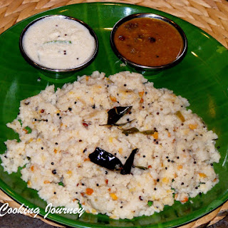 Arisi Upma / Rice Upma.