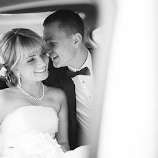 Wedding photographer Tatyana Mansurova (tutumbala). Photo of 26.10.2013