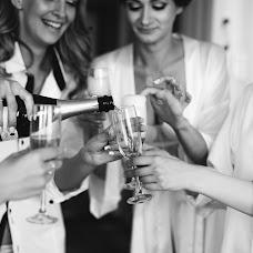 Wedding photographer Elena Batova (HelenaBatova). Photo of 14.02.2017