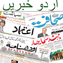 Urdu News India All Newspapers icon