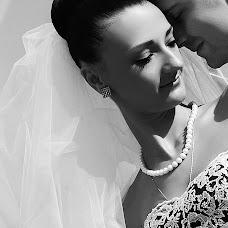 Wedding photographer Lyudmila Muc (risyemvmeste). Photo of 12.02.2015
