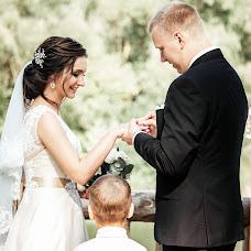 Wedding photographer Vladimir Lesnikov (lesnikov). Photo of 23.11.2018