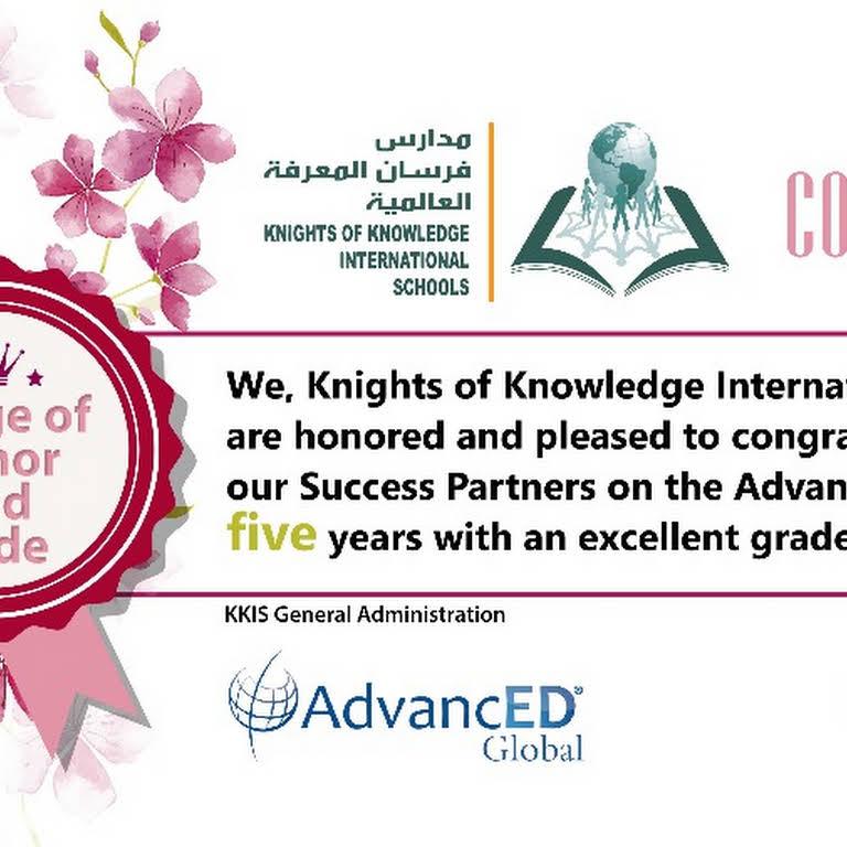 مدارس فرسان المعرفة العالمية لتعليم الأطفال من Kg الى Grade 10
