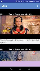 Download Colors Bangla tv serial APK latest version 1 2 for