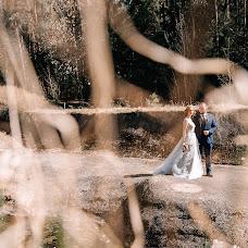 Wedding photographer Mariya Fraymovich (maryphotoart). Photo of 22.04.2018