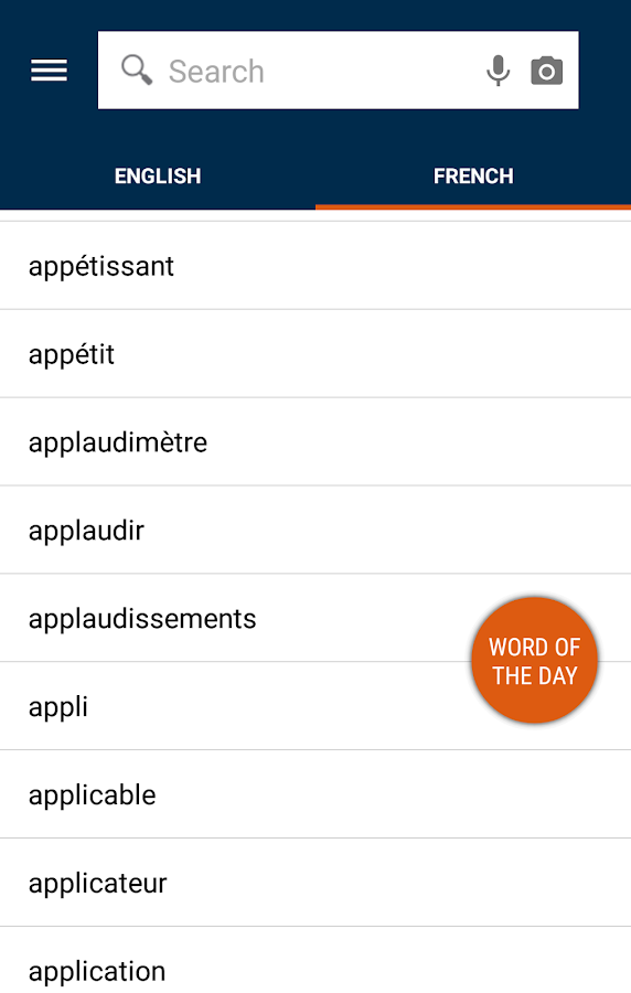Collins French Dictionary- screenshot