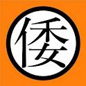 Guía Personajes Dragon Ball icon