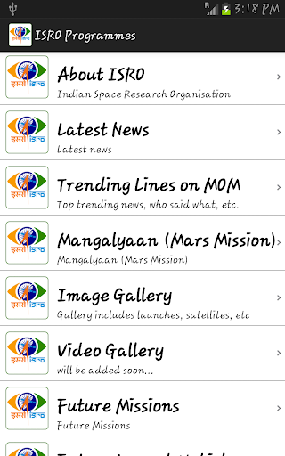 ISRO Programmes donate