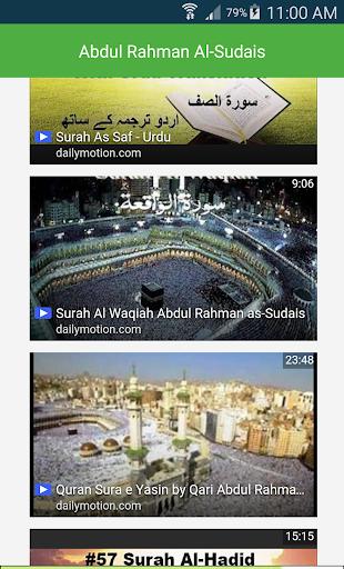 Qari Al-Sudais Recitation