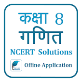 NCERT Solutions for Class 8 Maths in Hindi offline