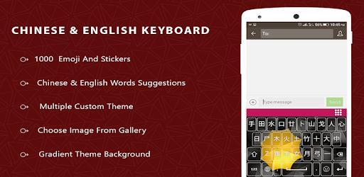 Chinese Keyboard 2019,Typing App with Emoji – Programme