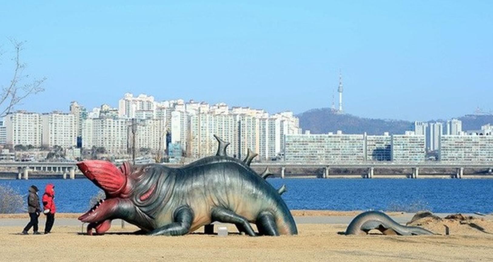 Taman Yeouido di tepian sugai Han Korea Selatan