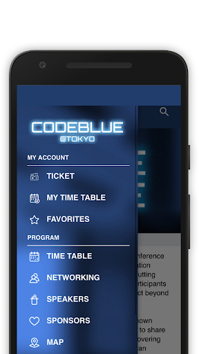 玩免費商業APP|下載CODE BLUE 2016 app不用錢|硬是要APP
