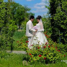 Wedding photographer Andrey Kaverin (kaverinstudio). Photo of 03.07.2016