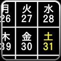 大きな文字のスケジューラ icon
