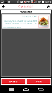 ‫ריבר‬‎- screenshot thumbnail