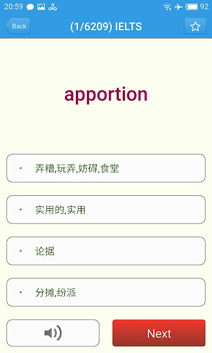 Screenshot for EC Dictionary 英漢字典 in Hong Kong Play Store