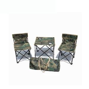 Set masa si scaune pentru camping, picnic sau plaja