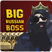 Big Russian Boss Jumper