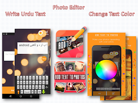 Add Text to Photos - screenshot thumbnail 01