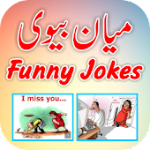 Miya Biwi Key Funny Jokes 2017