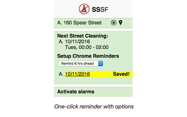 StreetSweepSF