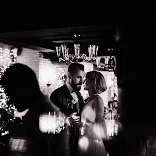 Wedding photographer Elena Gorina (Gorina). Photo of 30.11.2016