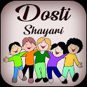 Dosti Shayari icon