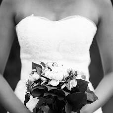 Wedding photographer Denis Postnov (Hamilion1980). Photo of 31.03.2016