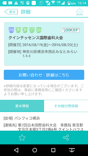 u6b6fu79d1u30cau30d3 1.0.1 Windows u7528 3