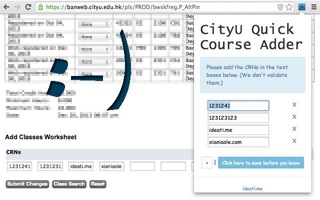 CityU Quick Course Adder