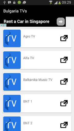 TV Bulgaria Show Now