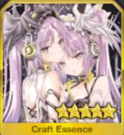 双つ星の歌姫
