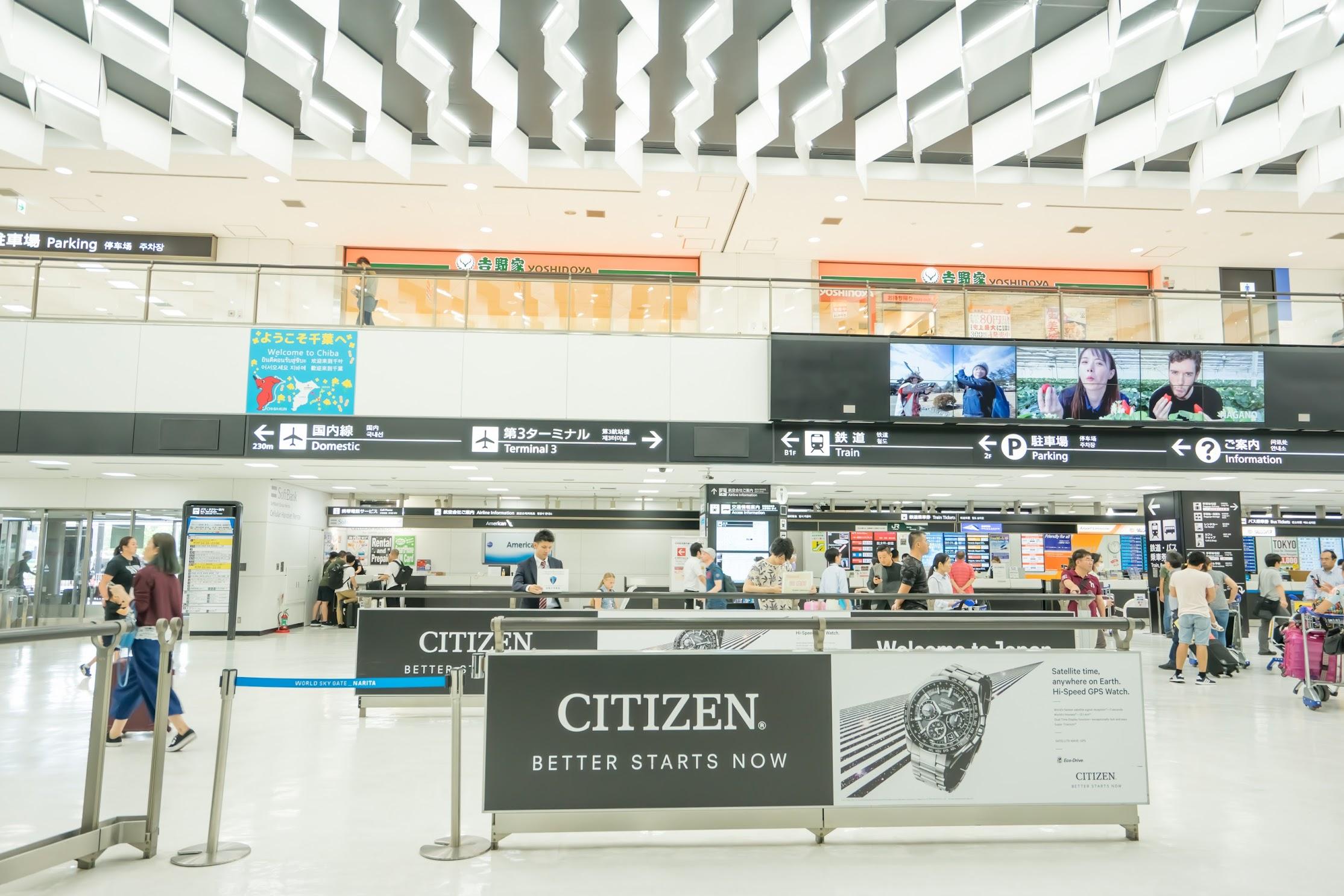 Narita airport3