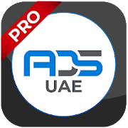 AtDoorStep Pro UAE