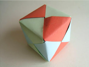 Photo: Le cube