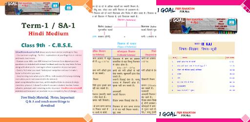 Class 9th Science Term-1 Hindi Medium - Apps on Google Play