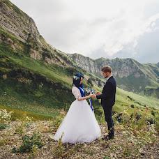 Wedding photographer Dmitriy Rey (DmitriyRay). Photo of 31.10.2017