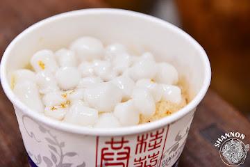 桂花巷花茶冰鎮湯圓