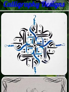 Calligraphy Designs - náhled