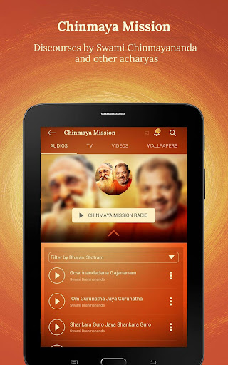Saregama Shakti: Bhakti Songs  screenshots 16