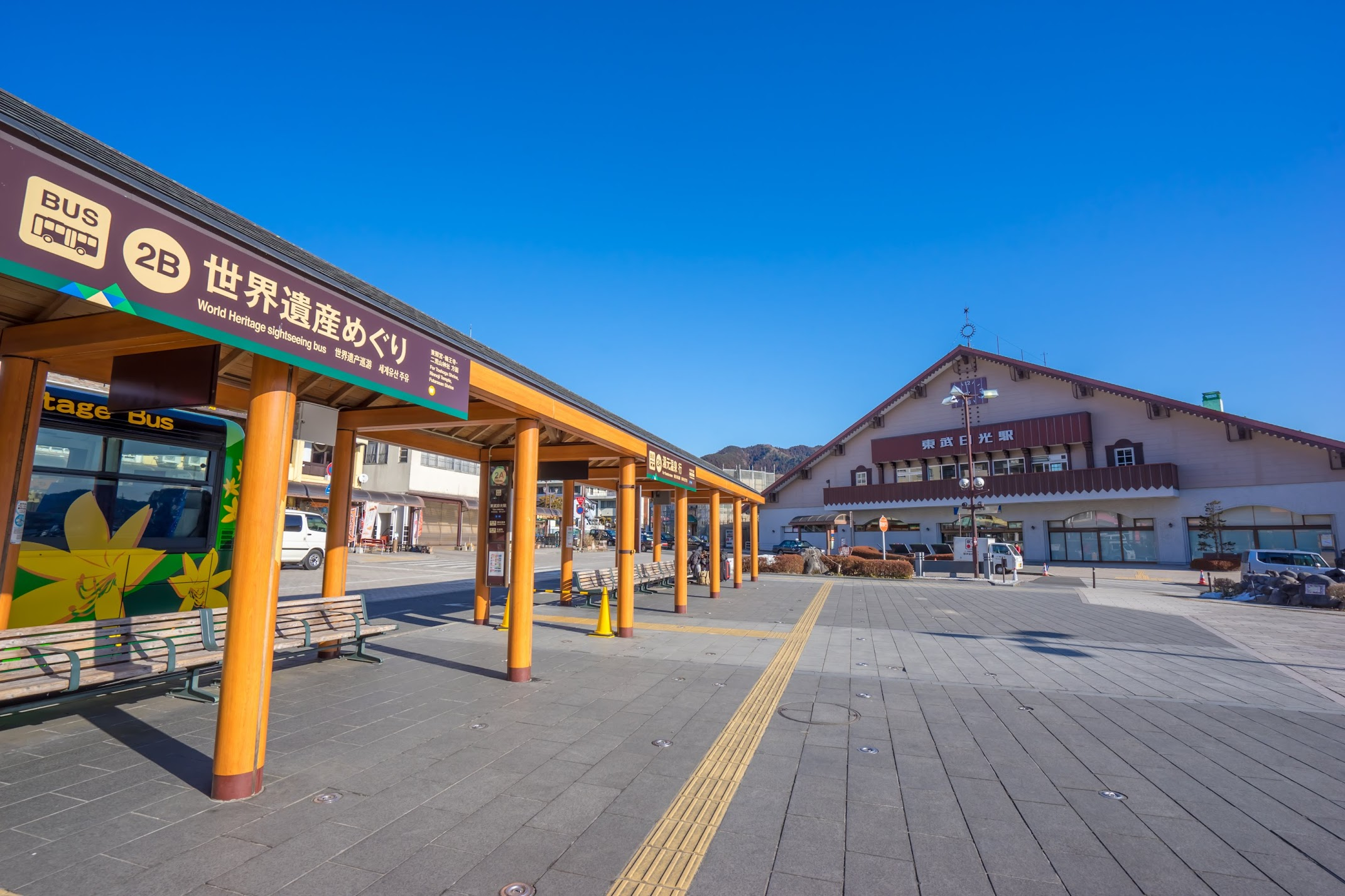 Tobu Nikko station