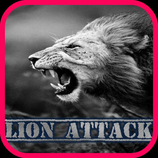 ライオン野蛮な攻撃 漫畫 App LOGO-APP試玩
