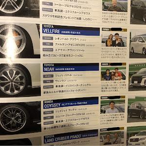 ノア ZRR80W si  W/B  Ⅱ  ガソリンのカスタム事例画像 親指たけしさんの2020年01月22日16:58の投稿