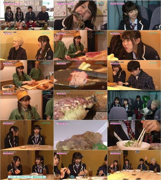 (TV-Variety)(720p+1080i) でかせぎ YNN NMB48 CHANNEL ep31 ep06 161012