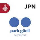 社会・文化財「グエル公園」公式ガイド icon