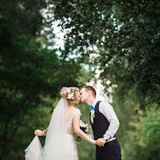 Wedding photographer Anastasiya Korotya (AKorotya). Photo of 21.07.2018